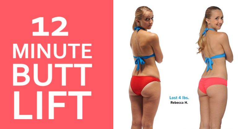 Image of 3 Four-Minute Brazilian Butt Exercises for a PERFECTLY Shaped Buttocks